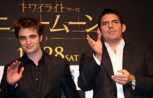 """Promovimi i filmit """"Twilight 2"""""""