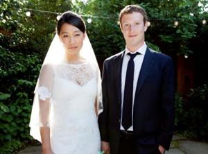 Martohet Zuckerberg, krijuesi i Facebook
