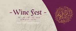 "Vera sjell Festivalin ""Wine Fest"""